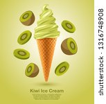 kiwi   flavored soft ice cream... | Shutterstock .eps vector #1316748908