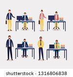 business people office | Shutterstock .eps vector #1316806838