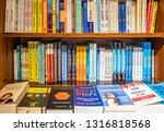 hong kong   february  2018 ... | Shutterstock . vector #1316818568