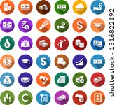 color back flat icon set  ... | Shutterstock .eps vector #1316822192