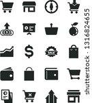 solid black vector icon set  ... | Shutterstock .eps vector #1316824655
