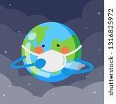 sad planet earth wearing...   Shutterstock .eps vector #1316825972