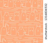 seamless pattern of funny...   Shutterstock .eps vector #1316836532