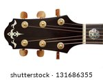 Acoustic Guitar Head