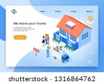 moving service isometric vector ... | Shutterstock .eps vector #1316864762