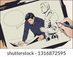 stock illustration. policeman... | Shutterstock .eps vector #1316872595