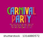 vector colorful poster carnival ... | Shutterstock .eps vector #1316880572