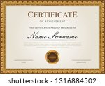 certificate template with border | Shutterstock .eps vector #1316884502