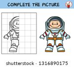 complete the picture of a... | Shutterstock .eps vector #1316890175
