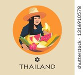 thai woman in a hat sells... | Shutterstock .eps vector #1316910578
