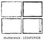 grunge border frames | Shutterstock .eps vector #1316919428