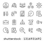 set of job seach icons  such as ... | Shutterstock .eps vector #1316931692