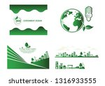 ecology concept on earth  eco...   Shutterstock .eps vector #1316933555