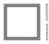 square frame with seamless... | Shutterstock .eps vector #1316933558