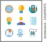 9 discovery icon. vector...   Shutterstock .eps vector #1316935472