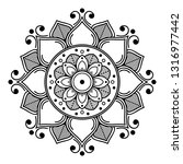 mandala pattern black and white | Shutterstock .eps vector #1316977442