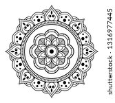 mandala pattern black and white | Shutterstock .eps vector #1316977445