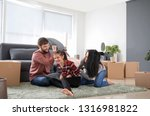 happy family fighting pillows... | Shutterstock . vector #1316981822