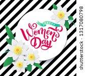 spring paper cut floral frame....   Shutterstock .eps vector #1317080798