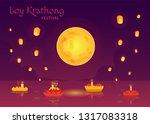 vector loy krathong festival... | Shutterstock .eps vector #1317083318