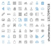 clip icons set. collection of... | Shutterstock .eps vector #1317099218