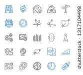 arrow icons set. collection of... | Shutterstock .eps vector #1317104498