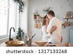 cozy home atmosphere. happy... | Shutterstock . vector #1317133268