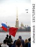 st. petersburg   russia  05 09... | Shutterstock . vector #1317159362