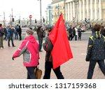 st. petersburg   russia  05 09... | Shutterstock . vector #1317159368