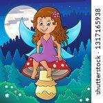 fairy sitting on mushroom theme ... | Shutterstock .eps vector #1317165938