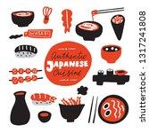 authentic japanese cuisine.hand ... | Shutterstock .eps vector #1317241808