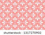flower geometric pattern.... | Shutterstock .eps vector #1317270902