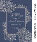 wedding invitation cards.  hand ...   Shutterstock .eps vector #1317391958