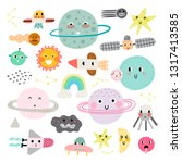 ute set of cosmic elements.... | Shutterstock .eps vector #1317413585