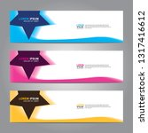 vector abstract web banner... | Shutterstock .eps vector #1317416612
