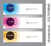 vector abstract web banner... | Shutterstock .eps vector #1317418868