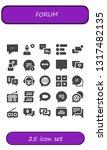 forum icon set. 25 filled forum ... | Shutterstock .eps vector #1317482135