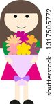 girl with a bouquet of flowers | Shutterstock .eps vector #1317505772