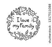 my family. doodles frame.... | Shutterstock .eps vector #1317511088