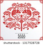 chinese new year 2020 year of... | Shutterstock .eps vector #1317528728