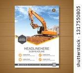 excavator or dozer cover a4...   Shutterstock .eps vector #1317550805