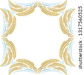 wheat. vector illustration | Shutterstock .eps vector #1317560525