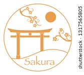 sakura branches and torii ... | Shutterstock .eps vector #1317565805