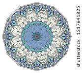 mandala flower decoration  hand ... | Shutterstock .eps vector #1317641825