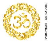 om symbol yoga or pranava of... | Shutterstock .eps vector #1317652088