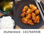 deep fried chicken wings or... | Shutterstock . vector #1317665438