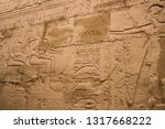 Hieroglyph Pharaoh With Scepter ...
