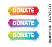 donate button set low poly | Shutterstock .eps vector #1317692318