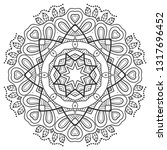 mandala isolated design element ... | Shutterstock .eps vector #1317696452