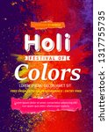 happy holi  holi colors ... | Shutterstock .eps vector #1317755735